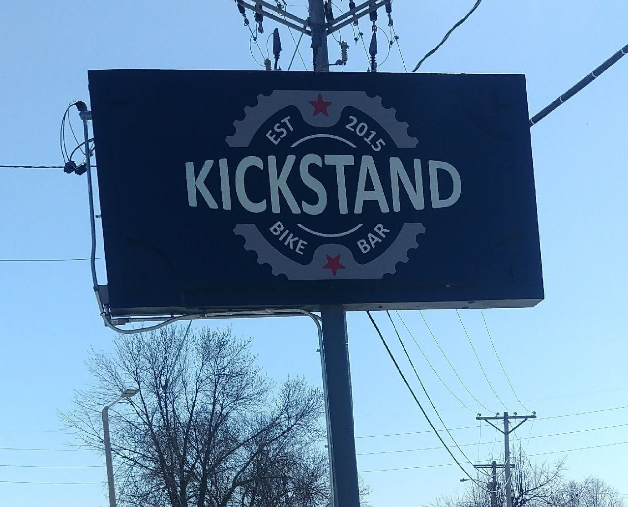 kickstand-e1527820483348.jpg